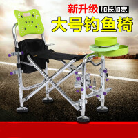 钓椅新款钓鱼椅多功能折叠钓鱼椅垂钓椅台钓椅钓鱼凳渔具钓鱼用品 红色