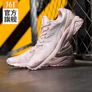 【每满100减50】361女鞋运动鞋2018春季跑鞋361度樱花粉色冰淇淋鞋子休闲跑步鞋女