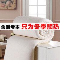 棉花被新疆棉絮床垫纯棉花被芯被褥垫被春秋手工棉被被子冬被全棉