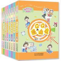 糖果校园徐玲的书亲情小说系列全套8册中国版窗边的小豆豆 小学生课外阅读书籍4-6年级必读三四年级课外