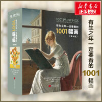 【官方正版】有生之年一定要看的1001幅画 世界绘画作品图像合集 全家人的艺术博物馆 名画高清图美术画册儿童艺术熏陶培