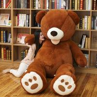 七夕礼物美国大熊大号2米泰迪熊毛绒玩具1.6米抱抱熊熊猫巨型公仔送女生