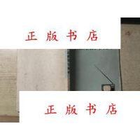 9DS4电视接收机原理与维修(附赠4开9DS4型电视收音两用 上海无线电十八厂 上海无线电十八厂 (可开发票) 正品正版