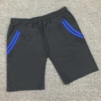 游泳裤男士长款五分泳衣冬竞速沙滩裤大码泳裤速干时尚泡温泉套装