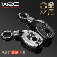 【支持礼品卡支付】奔驰钥匙包车钥匙套扣壳新E级C级A级R级C180LGLA级CLAGLCCLGLK