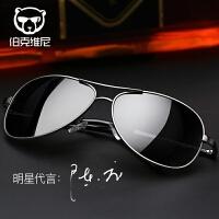 新款蛤蟆眼镜太阳镜潮人偏光镜驾驶眼睛开车司机潮