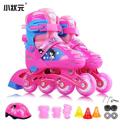 3-10岁儿童溜冰鞋全套装旱冰鞋男女可调码滑冰鞋