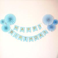宝宝过生日气球趴体背景墙布置用品一周岁生日派对装饰纸扇花套餐