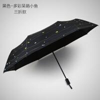 20180826070359360晴雨伞铅笔伞太阳伞折叠黑胶紫外线遮阳伞