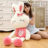 可爱毛绒玩具兔子抱枕公仔布娃娃睡觉抱玩偶女孩懒人韩国超萌搞怪