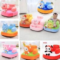 毛绒玩具企鹅熊猫婴儿学坐懒人卡通座椅凳沙发男女孩儿童生日礼物