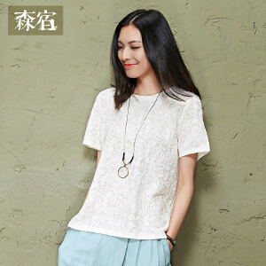 森宿生活喜剧夏装女宽松清新文艺纯色蕾丝提花针织白色T恤女短袖 2514090
