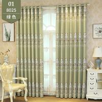 雪尼尔绣花欧式窗帘成品高遮光布简约现代阳台卧室落地客厅平面窗