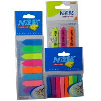 新华书店 正版 N次贴34016荧光3色透明塑料指示标签(箭头)荧光3色