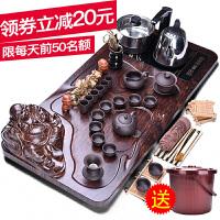 紫砂功夫茶具套装家用陶瓷茶壶茶杯电热磁炉茶台茶道实木茶盘 32件