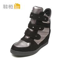 Daphne/达芙妮旗下鞋柜 冬季韩版潮流高帮女鞋内增高圆头短靴女女鞋时尚