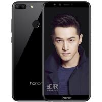 华为honor/荣耀 荣耀9青春版 全面屏手机