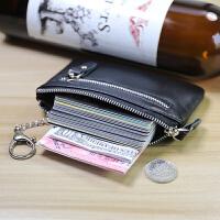 真皮零钱包女小迷你牛皮短款驾驶证包钥匙包小钱包硬币收纳包