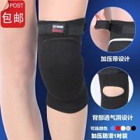 开孔透气海绵护膝 专业排球护膝舞蹈溜冰防撞摔跪地男女运动护具 一对装膝盖围34-48厘米