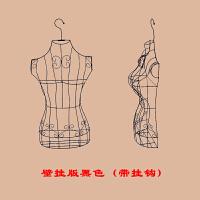 欧式铁艺模特架女道具婚纱拍摄服装架全身半身女挂衣架展示架 标配