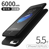 七夕�Y物 �O果背�A�池iphone6充���6s�池7plus�p薄手�C�ひ�与�源便�y 6P-6SP-7P大容量【5.5寸磨