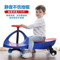 乐贝儿童扭扭车摇摆车1-3-6岁宝宝玩具妞妞车带音乐静音轮溜溜车