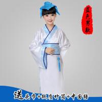 书童演出服三字经表演服 儿童古装汉服儿童国学小学生幼儿园弟子规
