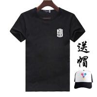 科比81分拉塞尔同款t恤湖人篮球短袖 KOBE退役纪念品衣服学生班服 女SCM-0-斤