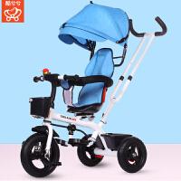 儿童三轮脚踏车1-3-5岁宝宝手推车男孩女孩自行车