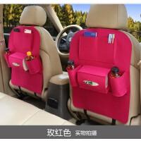 毛毡椅背袋 汽车收纳袋40*56CM 车载置物袋 车用置物袋 一个装