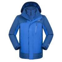 哥伦比亚(Columbia) 秋冬P7984户外防水热能反射保暖外套三合一冲锋衣男