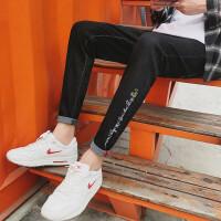 男士牛仔裤男修身小脚裤弹力青少年学生韩版潮流裤子男秋冬季新款