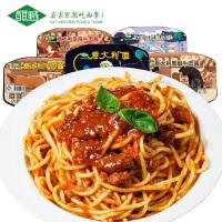 【酣畅】畅享 加热速食意式肉酱意面8份 4种口味意面酱意大利熟面盒装