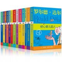 罗尔德・达尔作品典藏集全套13册 四年级课外阅读必读书 了不起的狐狸爸爸 查理和巧克力工厂 魔法手指 好小子童年 好心