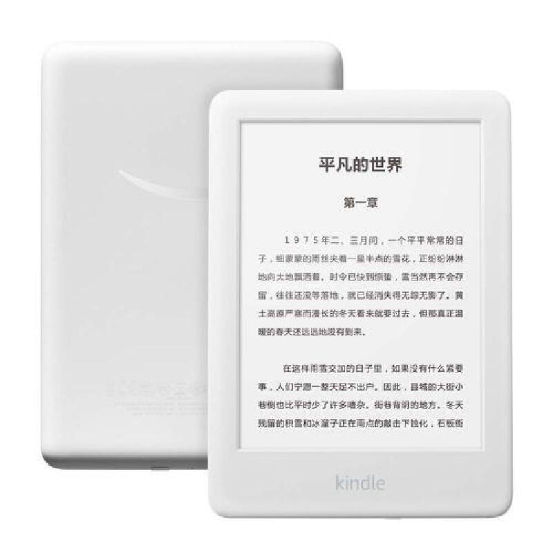 亚马逊Kindle 全新青春版电子书阅读器    墨水屏幕 内置阅读灯 长续航 白色 内置十余种词典,生词提示实时翻译