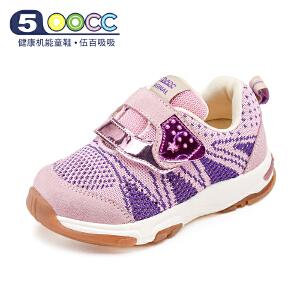 500cc机能鞋女童2018春秋男女宝宝婴儿鞋网面透气女童鞋防滑软底学步鞋女