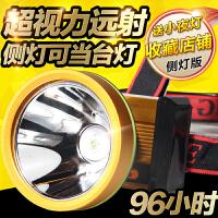 头灯强光充电式超亮防水3000米黄光头戴式手电筒5000打猎矿灯W
