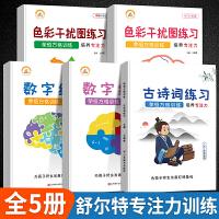 领�涣⒓�100元 大头儿子和小头爸爸注音版全7册拼音读物一年级必读经典书目三二年级课外阅读必读注音版儿童读物7-10岁