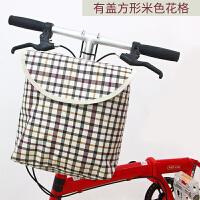 前车筐车篓山地车挂篮带盖单车篮自行车篮子菜篮帆布折叠车