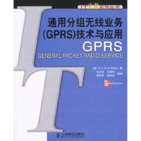 通用分组无线业务(GPRS)技术与应用,[美]里吉斯,朱洪波等,人民邮电出版社9787115120182