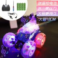 儿童玩具车男孩遥控翻滚特技车翻斗车遥控车越野汽车模充电动赛车