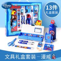 迪士尼文具套装礼盒小学生开学文具用品套装一年级奖品礼品礼盒儿童礼物学习用品大礼包