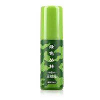绿色丛林户外驱蚊液GML50喷雾野外防蚊虫成人长效驱蚊露驱蚊水 50ml