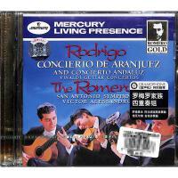 10284-2留声机特别推荐-罗梅罗家族四重奏组CD( 货号:200001722950823)