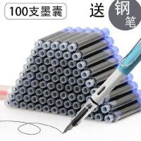 100支钢笔墨囊墨水胆纯蓝墨兰黑色小学生用换墨囊3.4mm通用可替换男女孩初学者儿童正姿练字用钢笔芯套装