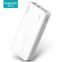 【包邮】罗马仕 30000毫安 充电宝 ROMOSS sense8 快充大容量苹果华为三星魅族OPPO小米VIVO努比