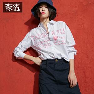 森宿搞怪主义春夏装新款文艺趣味印花纯棉长袖学院风衬衫女