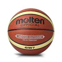 Molten摩腾篮球 BGW7-2G-SH 标准7号 PU皮 水泥地耐打磨 室内外用