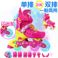 单双排互换儿童溜冰鞋全套装直排轮旱冰鞋轮滑鞋男女直排3-6-10岁