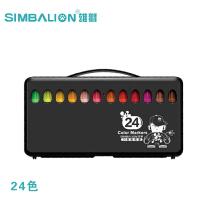 雄狮水彩笔24色彩笔套装 儿童粗头水彩笔彩笔12色水彩笔36色